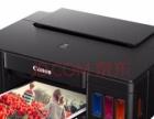 佳能彩色打印机一体机,一次加墨可打印7000张
