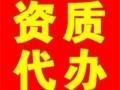 广西南宁三家建筑资质公司转让