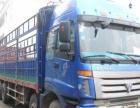 宏昌汽运公司长期特价出售各种二手货车,工程车