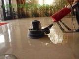 丰台刘家窑清洗地毯 开荒保洁 石材结晶 瓷砖美缝