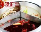 三味锅培训班多少钱?