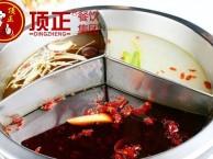 上海三味锅技术免加盟培训