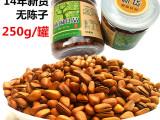 坚果批发直销优质休闲零食手剥野生开口东北松子250g罐装