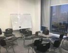新环境【钟颖】推荐市中心各大商业中心写字楼