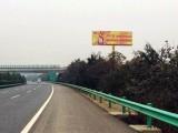 成渝高速公路户外广告牌优惠招商