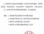 中医药大学协助报考中医师资格条件 学习针灸小儿推拿