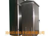 机箱外壳供应厂家|沧州玖丰电子机箱_优质机箱外壳厂家