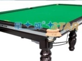 供应星牌XW106-12S台球桌 一样斯诺克台球案子最低要多钱?