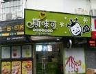 文化街汉司附小对面 奶茶 商业街卖场