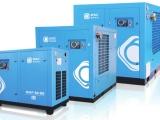 鹤山空气压缩机-鹤山鲍斯永磁变频节能空压机
