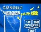 台硕(TASU)网络电视机顶盒 4k