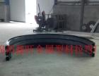 鞍山球体穹顶圆弧造型工字钢角钢槽钢方管圆管拉弯加工