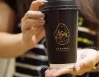 重庆加盟茶阁里大概要多少钱 茶阁里怎么加盟