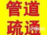 金山区漕泾镇管道疏通 专业高压疏通管道