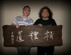 北京学院路古琴馆,学院路古琴培训,学院路附近学古琴,王鹏古琴
