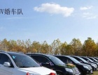 洛阳旅游全新SUV越野车带司机出租