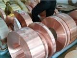 C5191磷青铜带厂家C5210磷青铜弹簧片手机散热片