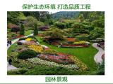 鹤壁淇滨区厂区园林绿化施工方案图纸详情设计新颖点击了解分享