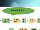 孩子明年移民,辽源市有没有兼顾国内英语教材内容的培训