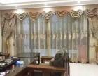 南昌帘佳窗帘定制,经营各种窗饰以及上门免费测量
