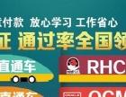 江苏万和RHCE荣获Redhat优秀合作伙伴奖