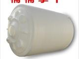 山东厂家直销20吨PE塑料桶 20方耐酸碱储水罐水塔立式水箱