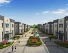 出售临津产业园内生产厂房900平至2300平