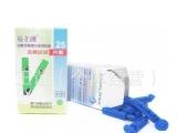 台湾易立测血糖试纸双功能测试纸(25片装