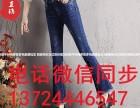 常熟牛仔裤批发中心四川泸州工厂尾货牛仔裤批发大码松紧腰裤子