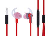 高质量的耳机配件厂家,东莞区域专业耳机配件厂家