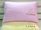 纤丝羽绒枕 枕头芯 丝棉枕 护颈加高枕单