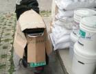 南宁市内上门取货全国配送物流 广西省内专线直达快运