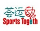 上海学游泳/荟运动/一对一培训