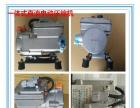 冷暖空调电瓶车老年代步车压缩机直流电动空调