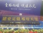 郑州开幕仪式鎏金沙启动台启动道具租赁