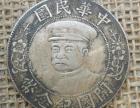 好消息受湖南买家委托私下交易清三代瓷器名家字画古钱币