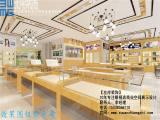放心的眼镜店地面效果图_找郑州眼镜店设计就来郑州左岸装饰