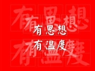 江阴暑假日语培训班 江阴学日语哪里好呢