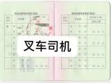 深圳哪里可以考叉车证练车方便吗需要预约吗