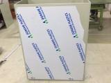 加工定做白色pp塑胶池收纳箱食品加工塑料盘接水槽