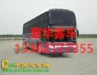 从杭州到咸宁汽车/客车13362177355汽车时刻表