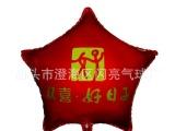 广告气球定制 铝膜气球 可根据提供的图案