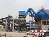 安徽年产30万吨矿渣生产线配置
