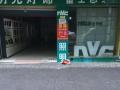 齐景甲苑二层门面房、 商业街卖场 112平米