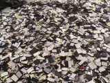 福建厦门集美三元锂电池回收