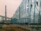 电厂防风抑尘网挡风抑尘墙价格合理