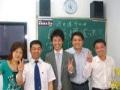留学学英日韩到山木免费试听小班授课