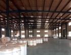 湘潭县易俗河厂房带办公楼、场地整体出售