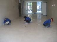 石材养护 开荒保洁 玻璃清洗 家庭保洁 地毯清洗 地面清洗