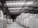 长期供应三元乙丙-46140塑胶原料